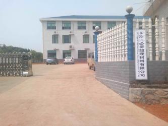 Changsha 3 Better Ultra-Hard Materials Co. Ltd