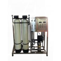 Buy cheap 500LPH RO System Water Purifier Machine for Drinking/ Comestic/ Dialysis/ from wholesalers