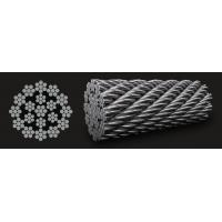 China DIN standard line contacted ungalvanized steel wire rope 6*37S+FC 6*41WS+IWR wholesale