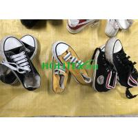 China Brightly Color Used Women'S Shoes Fashionable Second Hand Casual Canvas Shoes wholesale
