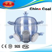 China Gas Mask (respirator) (9900A) made in China coal wholesale