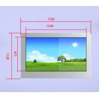 China 55 Inch Wall Mount Sun Readable Outdoor LCD Display With Air Conditioner  Cooling wholesale