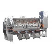 China High Capacity Cooling Jacket Powder Machine Mixer Pharmaceuticals Horizontal Plough on sale