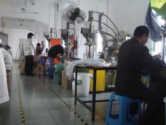 China  Power Bank Online Market