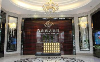 Foshan Shangdian Hotel Furniture Co., Ltd.