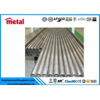 China 10 - 200mm Outer Dia Industrial Metal Pipe , Round Titanium Exhaust Tubing on sale