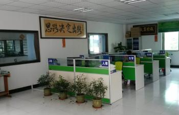 ecocables electronics co.,ltd