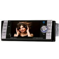 China 7 inch hd digital screen one din car dvd player with Bluetooth Radio for All cars wholesale