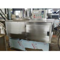China Industrial Wet Granulation Machine , Pharmaceutical Rapid Mixture Granulator wholesale