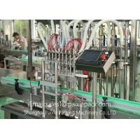 China Fully Automatic Liquid Filling Equipment Jam Filling Machine For Glass Jar wholesale