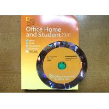 China 32 bit / 64 bit Microsoft Office 2010 Product Key Download Lifetime Guarantee wholesale