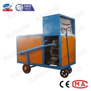China 30m Distance 5m3/H 1Mpa Concrete Block Making Machine wholesale