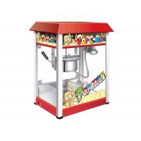Buy cheap Theater 8 Ounces Popcorn Machine With Roof Top 220V 1450W / Snack Food Machine from wholesalers