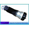 China O ar dianteiro das molas de suspensão do ar do Benz de Mercedes grita OEM 2203202438 do suporte do ar wholesale