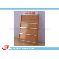China Shop MDF Magazine Display Rack wholesale