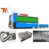 China 繊維レーザーのカッターが付いているIP54薄板金レーザーの打抜き機 wholesale