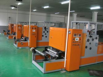 ZHANGJIAGANG FANRS MACHINERY CO.,LTD