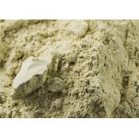 Raw Material Rutin CAS 153-18-4 for Antidiabetic Experimental Conditions