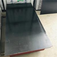 China Easy To Clean Construction Grade Plywood For Stages / Decking / Floorings on sale