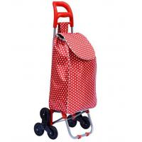 Folding Tote Cart Images