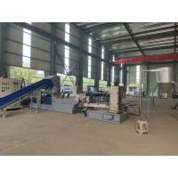 China High Efficiency Plastic Film Recycling Machine / Waste Compactor Machine wholesale