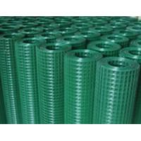 China pvc coating welded mesh supplier wholesale