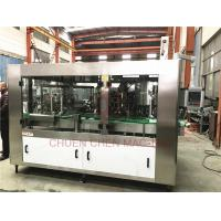 China Glass Bottle Ready To Eat Bird Nest Paste Sauce Filling And Sterilized Capping Machine on sale