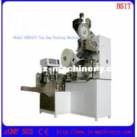 single chamber Tea bag packing machine Model DXDC8I for CTC black tea or green tea or hearb granulte