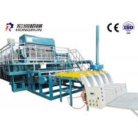China Large Output Paper Pulp Making Machine For Paper Pulp Products Rotary Type wholesale