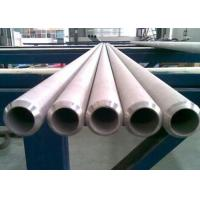 China Ferritic Small Diameter Stainless Tubing Rolled Stainless Steel Tubing UNS S41000 wholesale