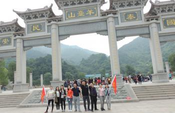 Shenzhen Yesun Led Limited