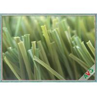 China High Wear Resistance Garden / Landscaping Artificial Turf With Green Color wholesale