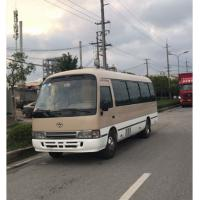 China Toyota Coaster Used passenger bus with 30 seats, used cars with diesel engine for sale on sale