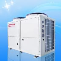 China MD150D-H High Temperature Heat Pump DC Inverter R134a Max 80 Degree CE Approved on sale