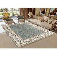 China Non woven Backing Living Room Area Rugs Chenille Floor Mat Entrance Mat Rugs wholesale