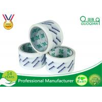 China Smooth Customized Clear Printed BOPP Film Packing Tape for Carton Sealing wholesale
