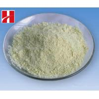 China Good quality and low price Xanthan Gum 200mesh for Food And Beverage wholesale
