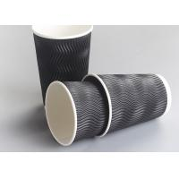 Logo Printing Triple Wall Cups , Professional To Go Black Ripple Cups