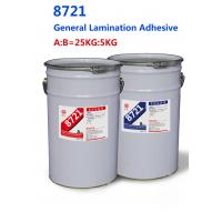 8721 General Lamination Adhesive  Flexible packaging, Two-Component Polyurethane adhesive,lamination adhesive for sale