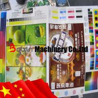China Fruit Photo Printing Machine for Advertisement on sale