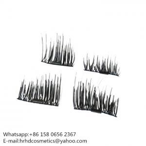 China 2017 Hot New Products Single/Double Magnet 3D Magnetic False Eyelashes wholesale