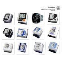 China Automatic Wrist Blood Pressure Monitor, Digital Sphygmomanometer (Great Ship DDC-BP-W) wholesale