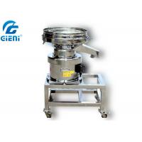 China Cosmetic Eyeshadow Powder Sieving Machine With 120 Mesh High Efficiency wholesale