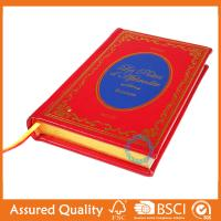 China big size hardcover book printing on sale