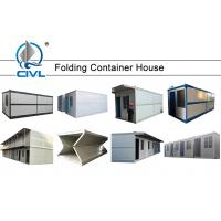 China Extended Folded Modern Prefab Houses / Folding Steel Prefabricated House wholesale