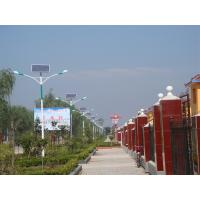 China New products on china market solar tower warning light Solar Panel Street Lights on sale