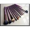 China 12 Pcs Cosmetic Brush Set , Professional Makeup Brush Kit PU Bag Wood Handle wholesale