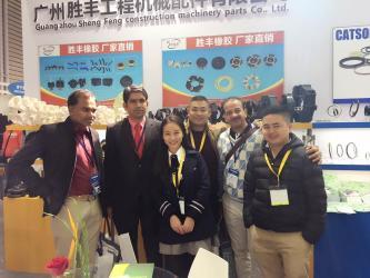 Kaiping Longsheng Qiaofeng Hardware & Rubber Factory