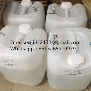 China Colorless Oil Liquid Gamma Butyrolactone GBL Formula C4H6O2 CAS 96-48-0 High Purity wholesale