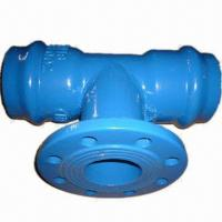 China Double Socket Tee with Flanged Branch for PVC wholesale